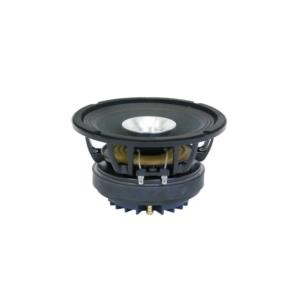 """67548 Master Audio CSX08 - 8"""" Subwoofer 100W 8 Ohm (Coaxial)"""